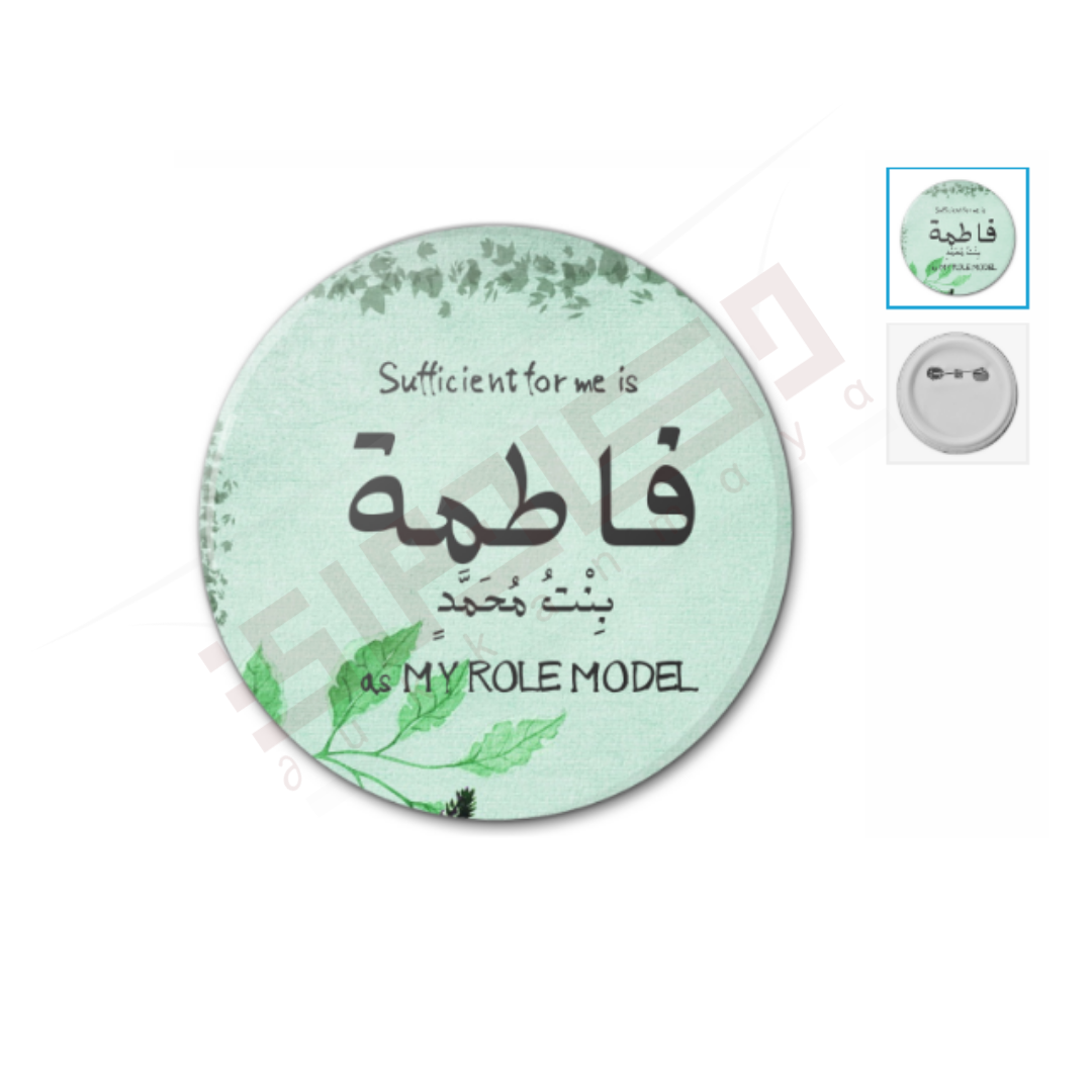 Gambar Button Badge - Sayyidah Fatimah RA (English Version)