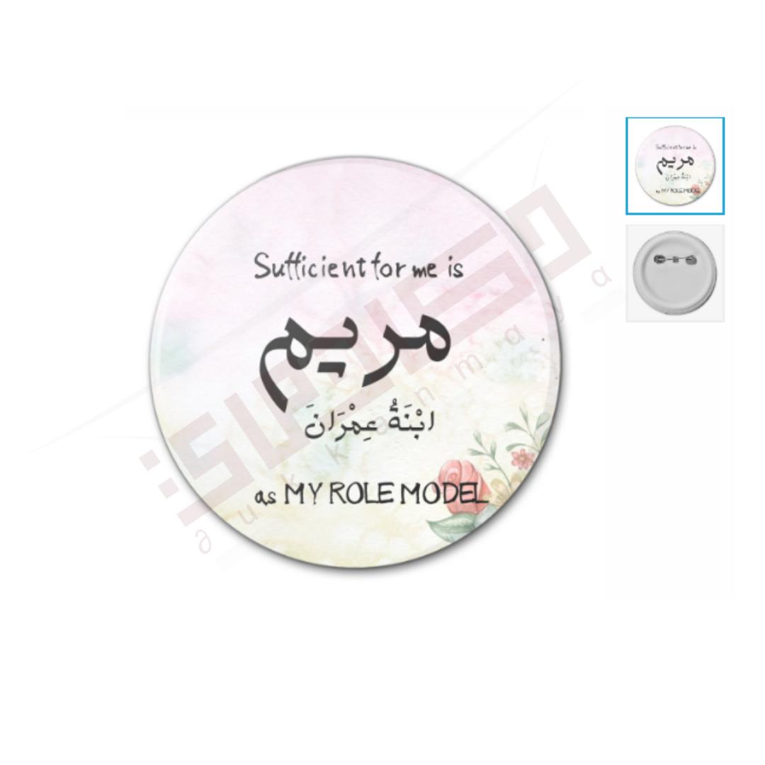 Gambar Button Badge - Sayyidah Maryam RA (English Version)