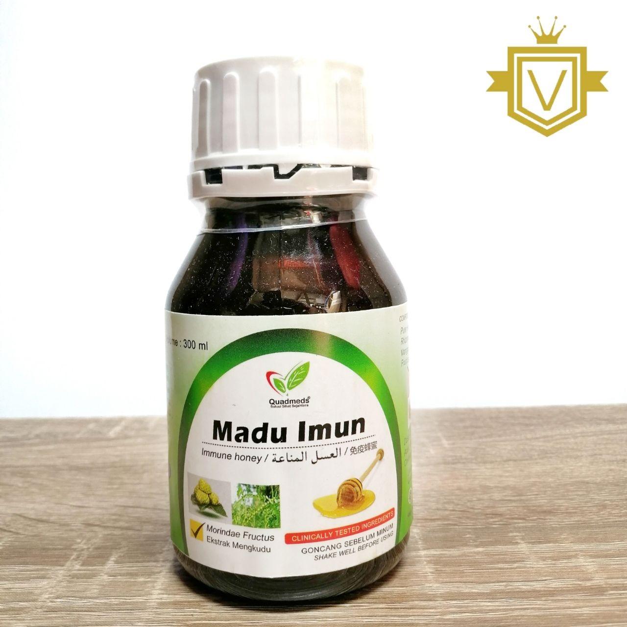 Gambar Madu Imun | 300ml